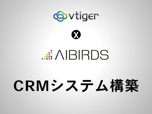 秋田CRM
